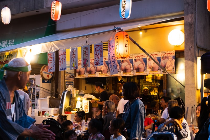 渋谷と恵比寿を散歩してたら氷川祭りをやっていた9月
