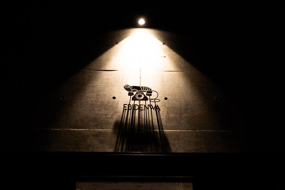東京都内で夜の撮影さんぽ。FUJIFILMの黒が好きすぎて、どうしようもない