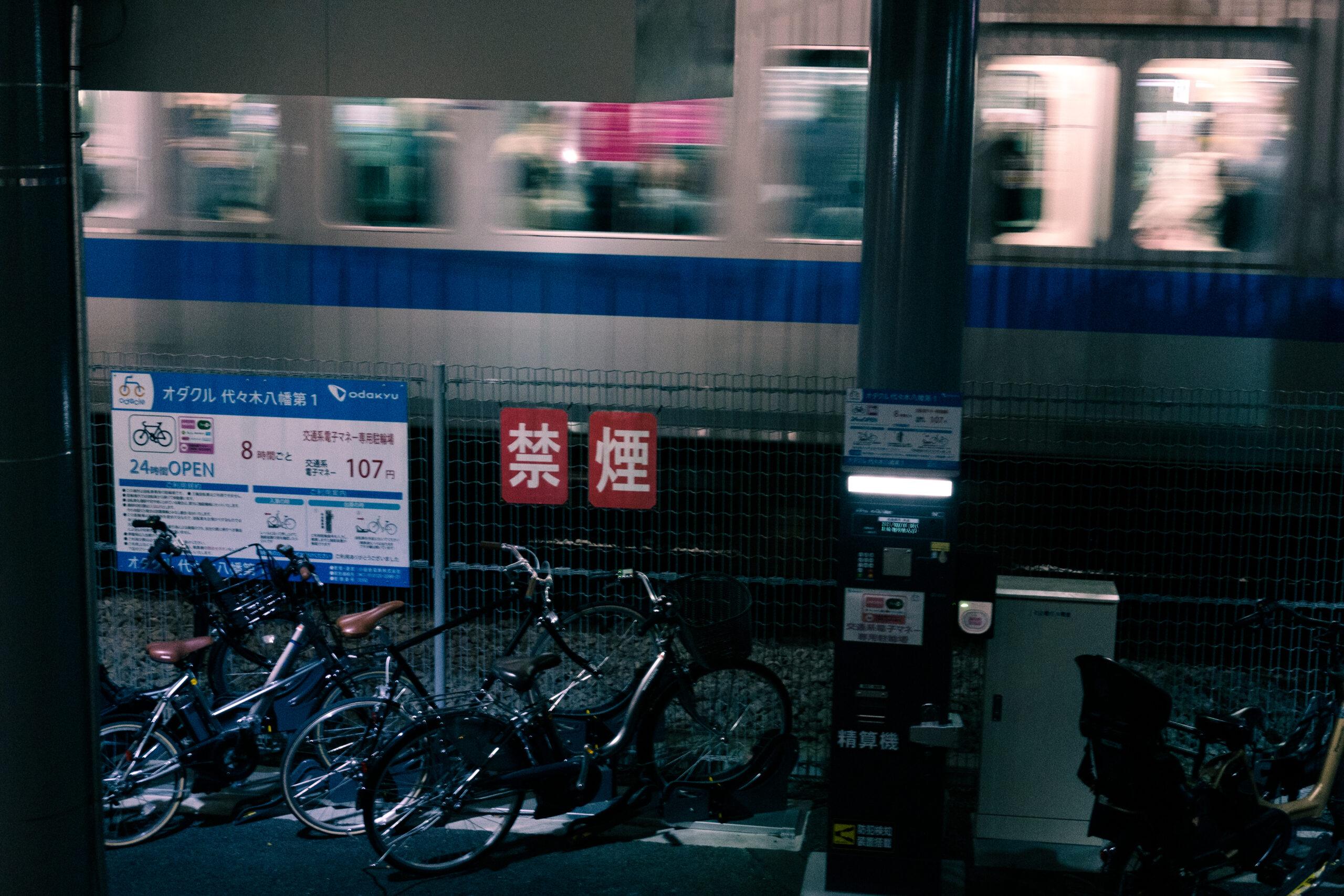 股間に青いラメがついていた日。中目黒〜渋谷原宿